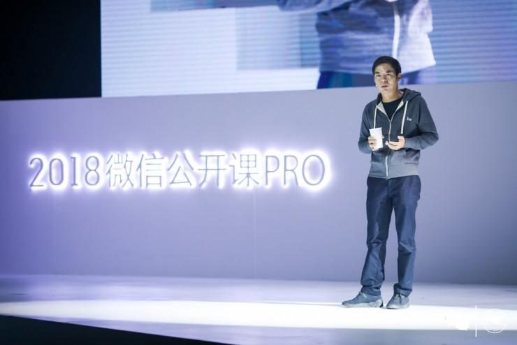 张小龙演讲透露了微信的未来走向,微信方向明