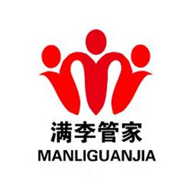 上海保姆月嫂家政公司
