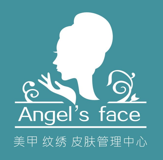 Angel's face纹绣美容美甲中心