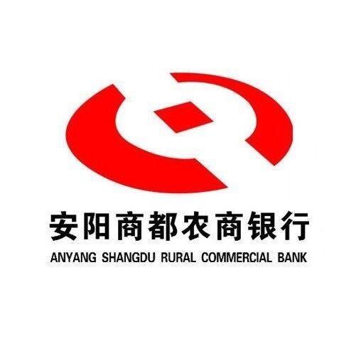 农商银行微服务