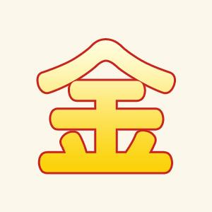 金三峡旅游