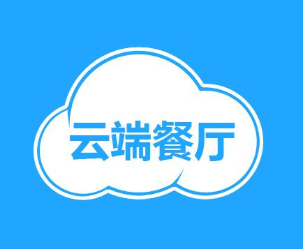 宜昌云端餐厅
